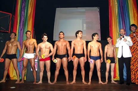 Recife Gay